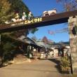 佐賀県:どんぐり村:三瀬ルベール牧場入り口