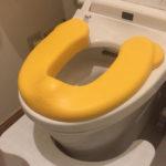 トイレトレーニング【トイトレ】必須グッズ!その時は突然やって来る。