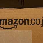 アマゾンアソシエイトのサイト登録申請と審査【申請時の記事数や期間など】