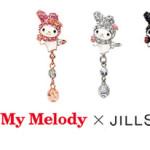 ジルスチュアートとマイメロのコラボアクセサリー発売!My Melody × JILLSTUART ネックレス&イヤークリップ