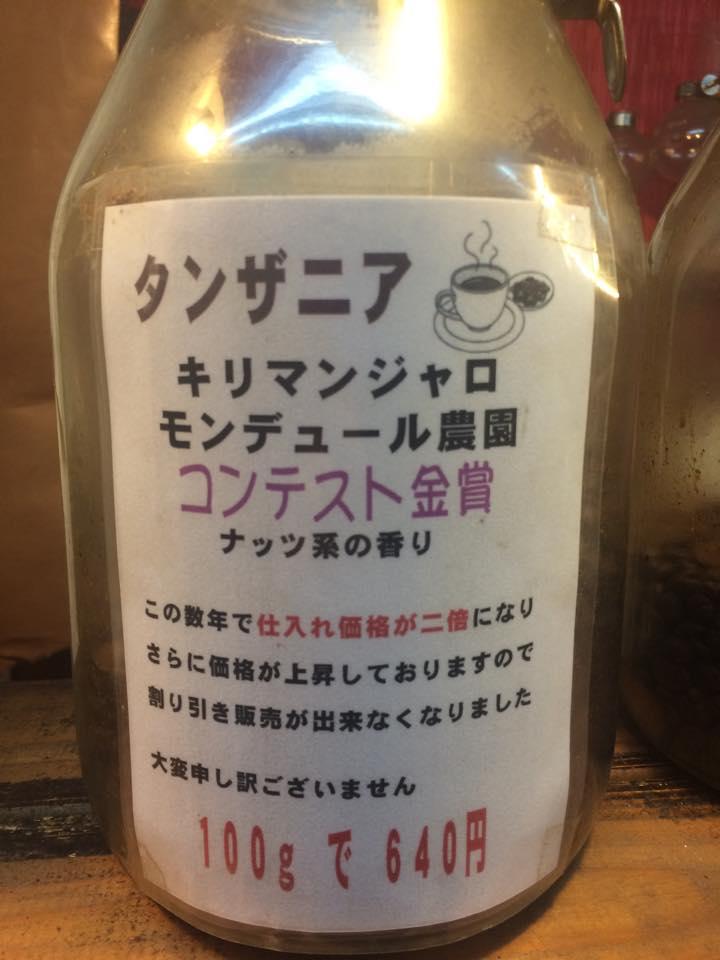 福岡県南区大橋 ポップコーヒー