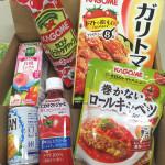 カゴメの2016年株主優待の中身大公開!