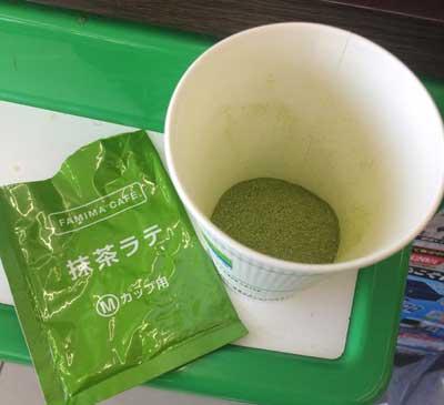 ファミマ 抹茶ラテ