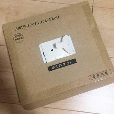 三菱UFJ銀行 株主優待