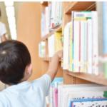 幼稚園児の英語音読&多読をスムーズにはじめるには●●がおすすめ!