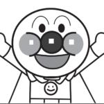 超初級【アンパンマンのシール貼りシート無料DL】自宅でモンテッソーリ教育!