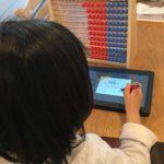 幼児に算数を教える方法